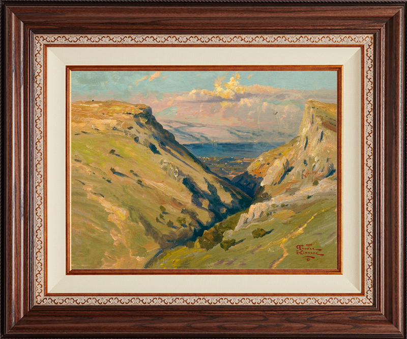 Mount Arbel - Deluxe Walnut
