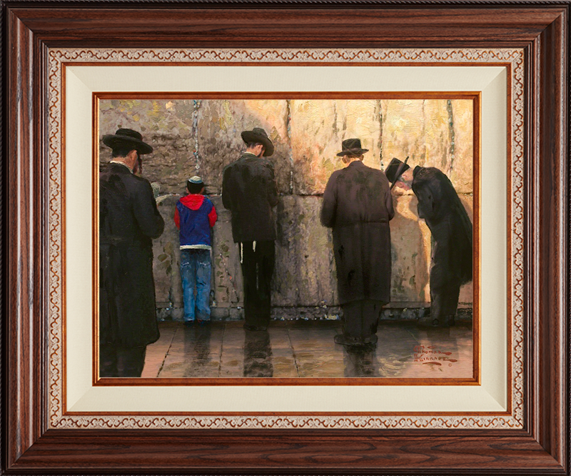 The Wailing Wall, Jerusalem - Deluxe Walnut
